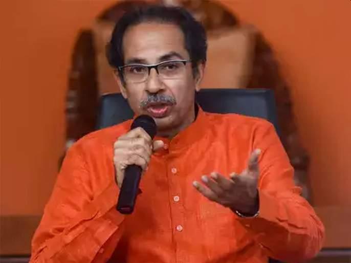 CoronaVirus : Uddhav Thackeray thanks Railway Minister after clash on train vrd | CoronaVirus News: वादाच्या ट्रेनला अखेर आभाराचा डबा; मुख्यमंत्र्यांनी दिले गोयल यांना धन्यवाद
