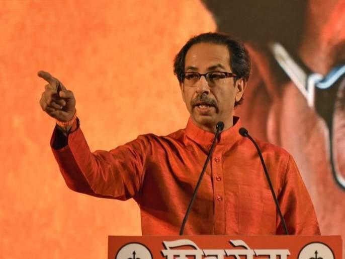 Maharashtra Election 2019 : Where seventy thousand crores have gone, why not inquiry? Uddhav Thackeray | Maharashtra Election 2019 : सत्तर हजार कोटी गेले कुठे, चौकशी करायला नको का? उद्धव ठाकरे