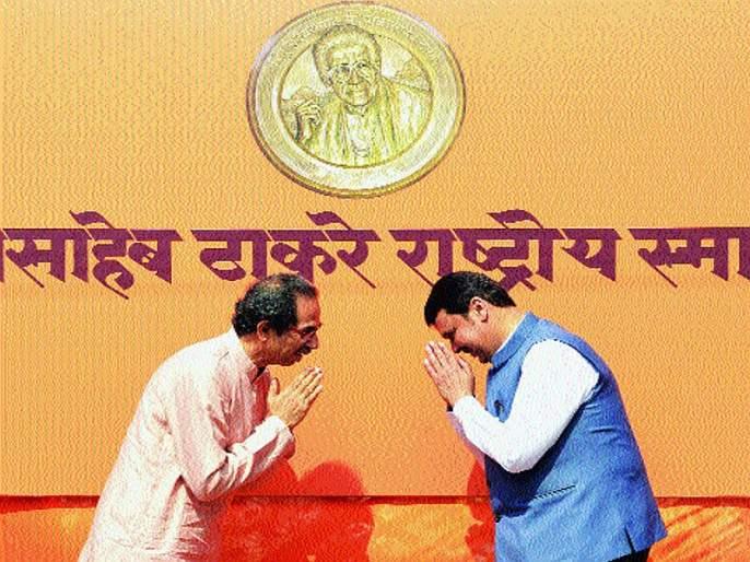 The door of Balasaheb's monument opened, the bandh was broken! | बाळासाहेबांच्या स्मारकाचे दार उघडले, युतीचे बंदच!