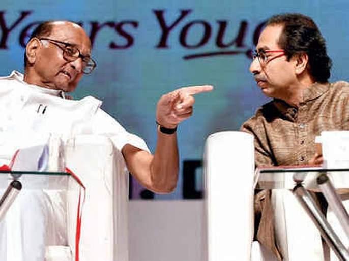 'Release power in the center, then watch'; Condition of NCP before Shiv Sena | 'केंद्रातील सत्तासहभाग सोडा, मग पाहू''; राष्ट्रवादी काँग्रेसची शिवसेनेसमोर अट