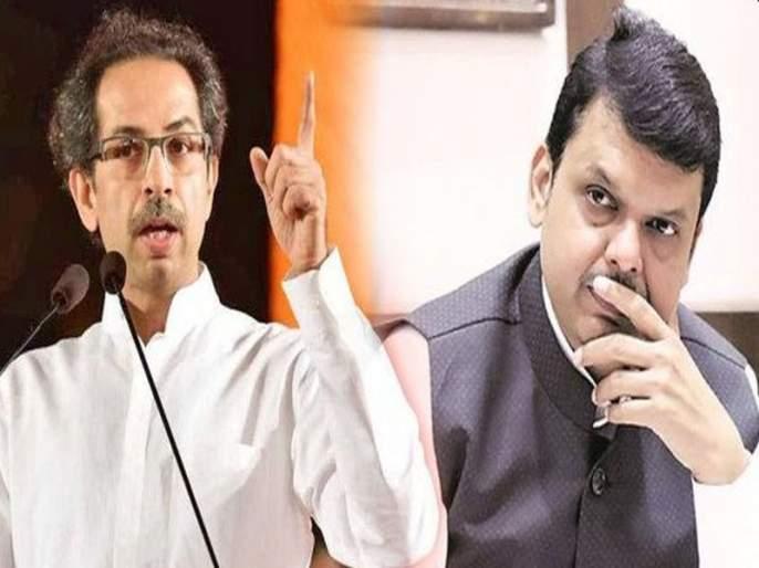 Prakash Ambedkar Says On Shiv Sena CM Demand | 'शिवसेना अडून राहिली तरच मुख्यमंत्रिपद मिळेल'