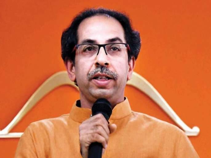 It has been demanded that a case be filed against CM Uddhav Thackeray for insulting India | 'दसरा मेळाव्यात भारताचा अपमान केला'; उद्धव ठाकरेंविरोधात गुन्हा दाखल करण्याची मागणी