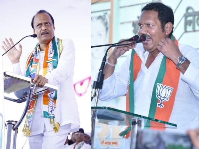 Maharashtra Election 2019: 'Your nephew speaks the language of ***, so why is it our fault?' udayanraje bhosale questioned sharad pawar | Maharashtra Election 2019: 'तुमचा पुतण्या *** ची भाषा करतो, मग ही चूक आमची का?'