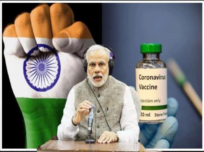 more than 25 lakh corona vaccine doses administered in india says rajesh bhushan | सुखावणारी आकडेवारी! देशाची कोरोनामुक्तीकडे वाटचाल, संसर्गाचा वेग मंदावला; रुग्णसंख्येत घट झाल्याने मोठा दिलासा