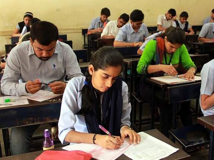 ugc extends exam deadline by one month for maharashtra   महाराष्ट्राला दिलासा! यूजीसीकडून परीक्षा घेण्यास १ महिन्याची मुदतवाढ; राज्य सरकारची विनंती मान्य