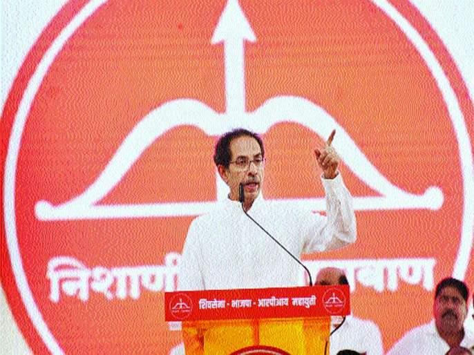 Maharashtra Election 2019: Employment of Ram temple staff - Uddhav Thackeray | Maharashtra Election 2019: राम मंदिराच्या कारसेवकांना रोजगार द्या - उद्धव ठाकरे