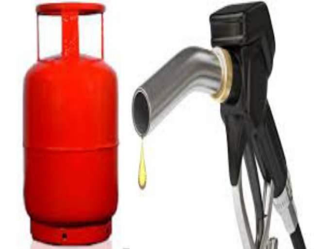 Cooking gas for those who use kerosene: The district will be smoke-free | पुणे जिल्हा करणार धूर मुक्त : केरोसीन वापरणाऱ्यांना देणार स्वयंपाक गॅस