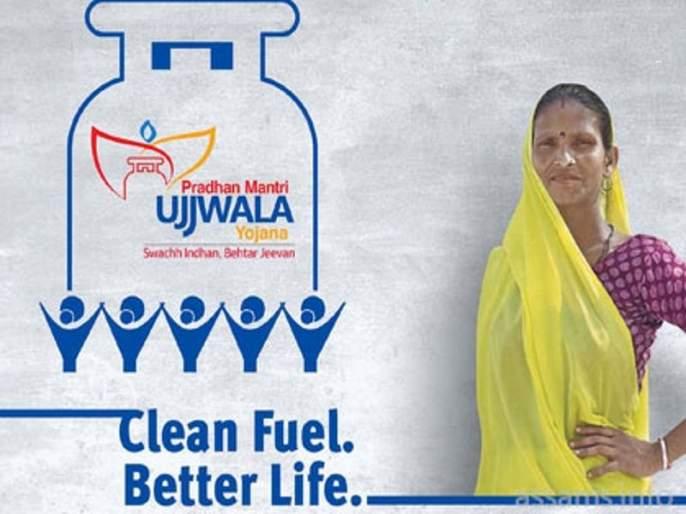 cag has expressed concerns over pradhan mantri ujjwala yojana in terms low consumption   मोदींच्या महत्त्वाकांक्षी 'उज्ज्वला' योजनेत घोटाळा; कॅगनं ओढले ताशेरे