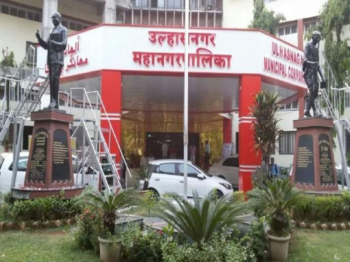 Will you save the post of Speaker? Politics Happening between BJP Shivsena in Ulhasnagar Corporation   सभापतीपद वाचवणार का? बहुमत असूनही भाजपाची राजकीय कोंडी, शिवसेना पुन्हा बाजी मारणार?