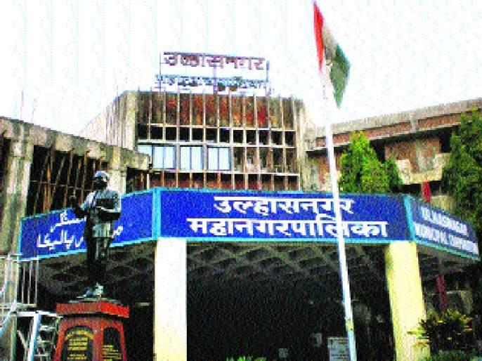 In the Ulhasnagar municipal elections, | उल्हासनगर पालिकेत नालेसफाईवरून महासभेमध्ये गोंधळ