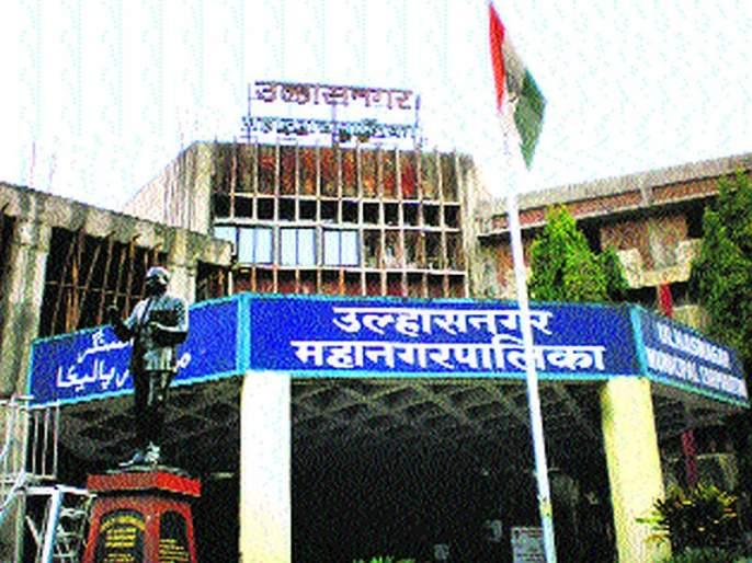 Three crores to the municipality due to wrong taxation | चुकीच्या करनिर्धारणामुळे पालिकेला तीन कोटींचा फटका