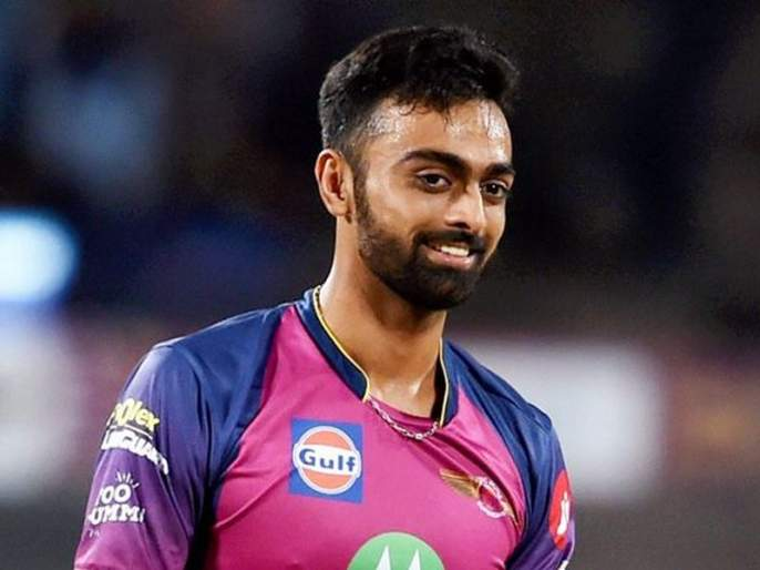 IPL Auction 2018: Rajasthan's 8 Crore Bid for jaydev Unadkat | IPL Auction 2018: जयदेवला पुन्हा देव पावला, राजस्थानची ८ कोटींची बोली