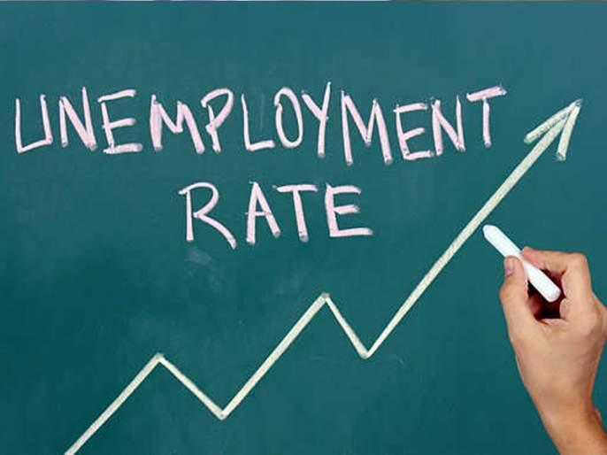 The highest place for employment generation should be given to agriculture   रोजगारनिर्मितीला हवे सर्वाेच्च स्थान, शेतीकडेही द्यावे लक्ष