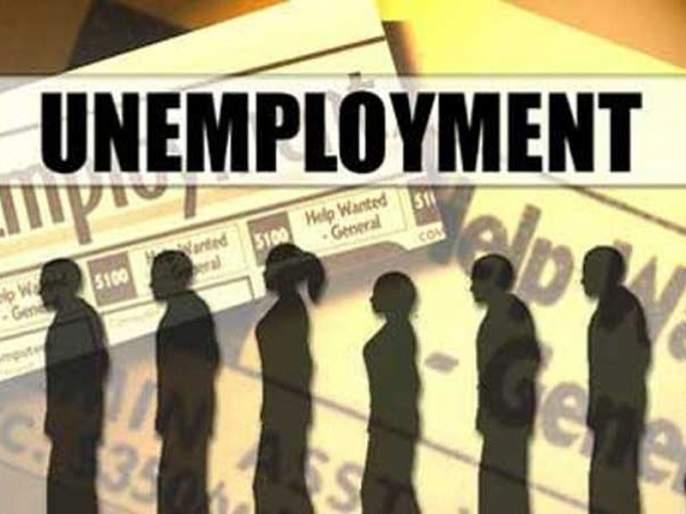 .. more than half of the students can't get jobs in year 2030 | बाप रे... निम्म्याहून अधिक विद्यार्थ्यांना नोकऱ्याच मिळू शकणार नाहीत!