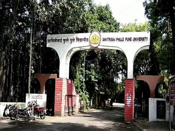 Filing a complaint against the University's Kamwa Shika Scheme's three coordinators | विद्यापीठाच्या कमवा शिका योजनेच्या तीन समन्वयकांविरोधात गुन्हा दाखल