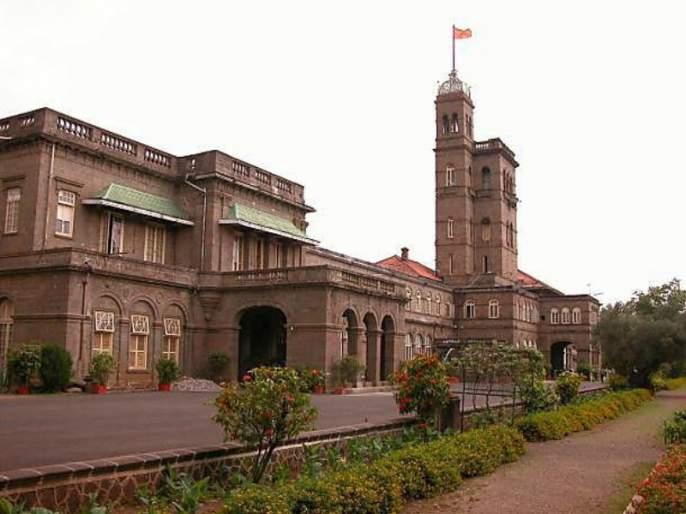 Savitribai Phule Pune University announces awards for teachers, principals and colleges | सावित्रीबाई फुले पुणे विद्यापीठाकडून शिक्षक, प्राचार्य, महाविद्यालयांसाठीचे पुरस्कार जाहीर