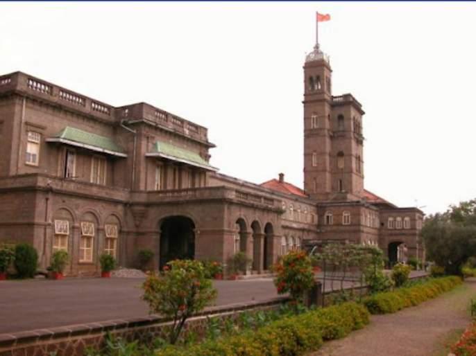One year stay of decision to increase fees by the university | सावित्रीबाई फुले पुणे विद्यापीठाकडून शुल्कवाढीच्या निर्णयाला एका वर्षासाठीस्थगिती