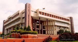 Examination forms can be filled till December 8 | ८ डिसेंबरपर्यंत भरता येणार परीक्षा अर्ज