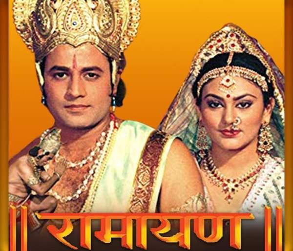'Mangal Bhavan Amangal Hari' ... That sweet tone resonated again | 'मंगल भवन अमंगल हारी'... पुन्हा गुंजले तेच मधूर स्वर
