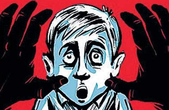 Unusual sex with school boy in Nagpur | नागपुरात शाळकरी मुलावर वारंवार अनैसर्गिक अत्याचार