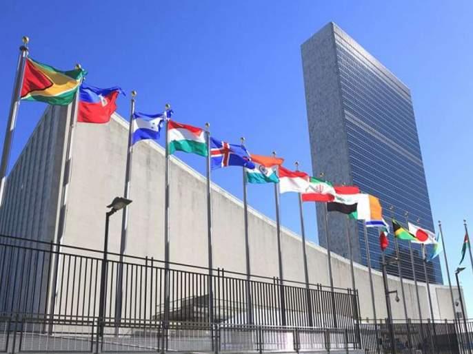 55 countries supports India for membership of Security Council | सुरक्षा परिषदेच्या सदस्यत्वासाठी भारताला ५५ देशांचा पाठिंबा