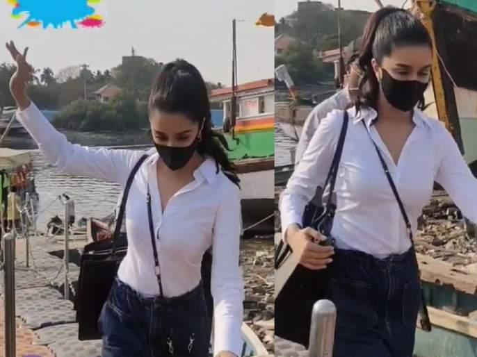 Shraddha Kapoor scared by children with colored balloons video goes viral | घाबरली रे घाबरली, श्रद्धा कपूर रंगांना घाबरली...! पाहा क्यूट व्हिडीओ