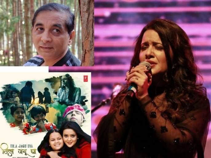 marathi film producer director mahesh tillekar slamed amruta fadnavis for her news song | आपल्याच विश्वात धुंद होऊन गाणारी विश्वगायिका लोकांना का छळतेय?; अमृता फडणवीसांवर महेश टिळेकरांची टीका