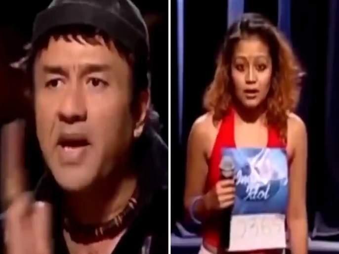 After listening to Neha Kakkar's singing; Anu Malik wanted to slap himself throwback video | अन् नेहा कक्करचं गाणं ऐकून अनु मलिकनं स्वत:लाच मारून घेतलं...! जुना व्हिडीओ पाहून व्हाल थक्क