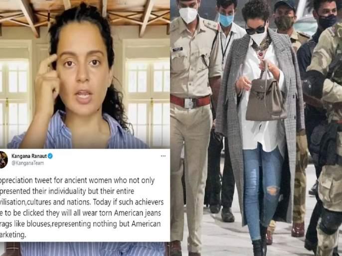 kangana ranaut criticised torn american jeans then people shared old photo of the actress and troll her   इसको बोलो रामदेव का जीन्स पहने...! दीपिकाला डिवचू पाहणाऱ्या कंगनाला लोकांनीच दाखवला आरसा