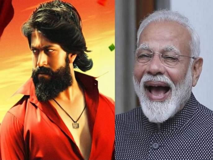 yash fan pen letter to pm narendra modi to declare national holiday on the kgf chapter 2 release 16 july 2021   'केजीएफ 2' आमच्यासाठी फक्त सिनेमा नाही...! क्रेजी फॅनने पीएम मोदींकडे केली अजब मागणी