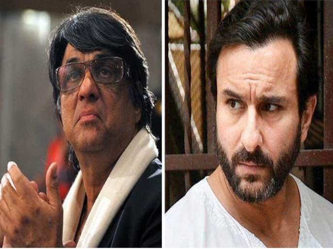 mukesh khanna slams actor saif ali khan over his ravana characters watch video | नको तुझी 'सॉरी', बोलण्यापूर्वी विचार का केला नाहीस? मुकेश खन्ना सैफवर भडकले