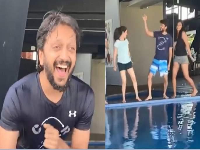 ritesh deshmukh dance with friends and wife genelia dsouza on the pool side video | रितेश देशमुख व जेनेलियाची पूल पार्टीत 'टोटल धमाल', 'पैसा ये पैसा...' म्हणत केला झिंगाट डान्स
