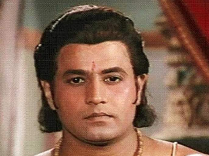 ramanand sagar ramayan ram pm narendra modi tweeted on fake account of arun govil-ram | अरूण गोविल वैतागले, 'रामा'च्या फेक अकाऊंटला खुद्द मोदीही फसले...!!