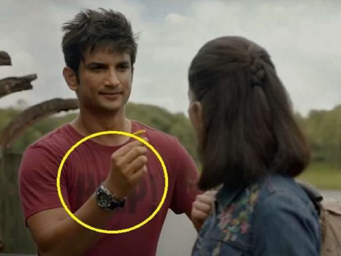 dil bechara trailer sushant singh rajput t-shirt i saying about his real life problems know what was the message | 'दिल बेचारा'चा हा सीन पाहून चाहते हळहळले, सुशांतच्या टी-शर्टवरचे ते शब्द वाचून डोळे पाणावले