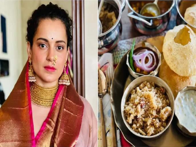 kangana ranaut gets brutally trolled for sharing onion picture in ashtami parsadam | नैवेद्याच्या ताटात कांदा पाहून कंगना राणौतवर भडकले लोक ; म्हणाले, तू कसली हिंदू?