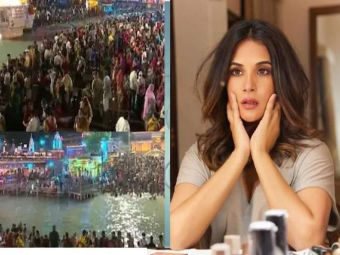 richa chadha shares haridwar maha kumbh video calls it super spreader event | कुंभमेळ्यातील लाखोंची गर्दी पाहून चढला रिचा चड्ढाचा पारा, म्हणाली...