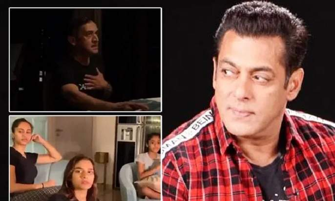 Salman Khan Shares A Heart-Wrenching Vaastav 2 Video On Coronavirus Starring Mahesh Manjrekar And Saiee Manjrekar-ram | वास्तव 2! लॉकडाऊनमध्ये मोकाट फिरणा-यांनो सलमानने शेअर केलेली ही शॉर्टफिल्म बघाच...!!
