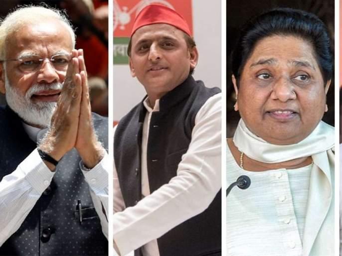 Uttar Pradesh Lok Sabha Election 2019 Results: Who will win in Uttar Pradesh? BJP or Magathbandhan | उत्तर प्रदेश लोकसभा निवडणूक निकाल 2019: उत्तर प्रदेशातकमल फुलणार की महाआघाडी मुसंडी मारणार?
