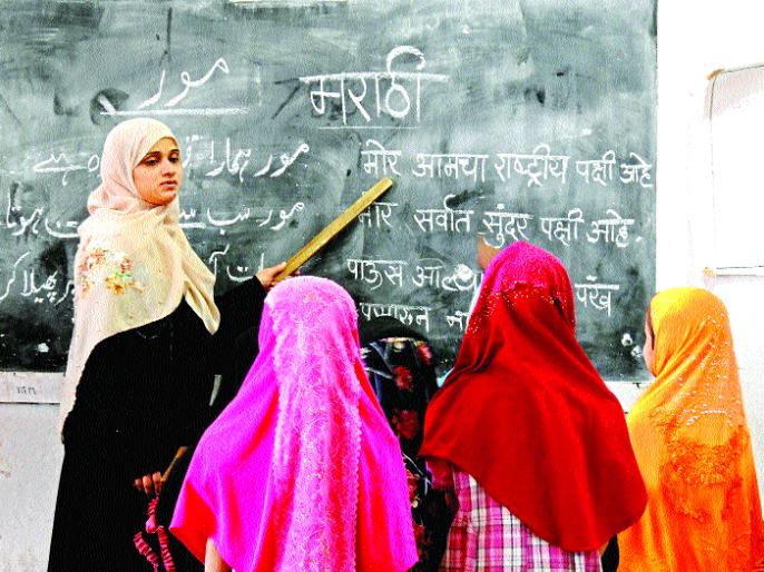 Marathi students within a hundred!   मराठी अभ्यासक शंभरच्या आतच !