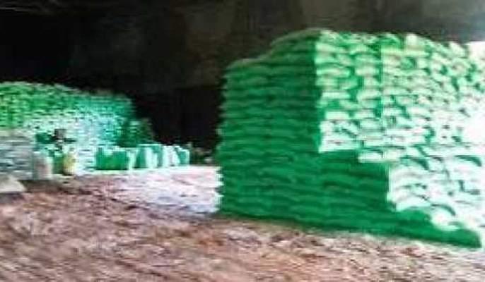 Availability of urea for protected stocks | संरक्षीत साठ्यासाठी युरियाची उपलब्धता