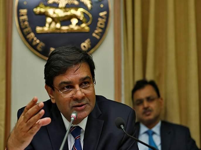 RBI Governor Urjit Patel steps down | रिझर्व्ह बँकेचे गव्हर्नर उर्जित पटेल यांचा तडकाफडकी राजीनामा