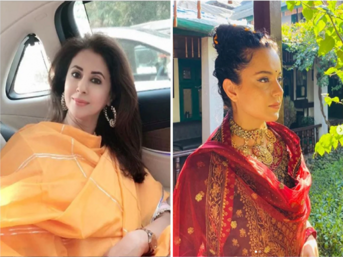 Urmila Matondkar Slam Kangana Ranaut On Nepotism, In Bollywoood Marathi Manus Called Ghati | उर्मिला मातोंडकर कंगणावर बरसली, नुसती घाण परवण्याची काय गरज आहे