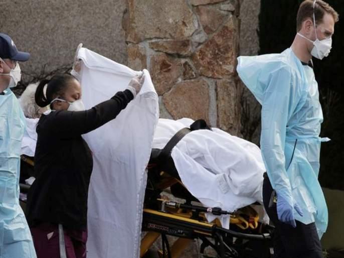 US Disaster Response Agency Seeks 1 lakh Body Bags as Coronavirus Death Toll Rises in Country kkg | CoronaVirus: अमेरिकेत तब्बल १ लाख जणांचा जाणार बळी? 'त्या' एका ऑर्डरनं चिंता वाढली