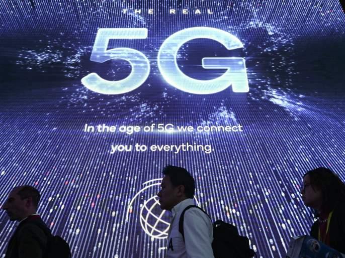 Issuance of Regulations for 3G Tests | ५जी चाचण्यांसाठी नियमावली जारी