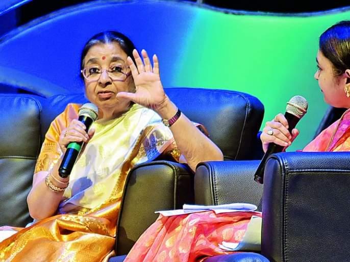 Lata didi is my inspiration: Usha Mangeshkar | लता दीदी हीच माझी प्रेरणा : उषा मंगेशकर