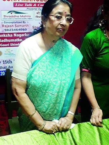 Today's music does not work well: Usha Mangeshkar | आजच्या संगीतात फारसे चांगले चालले नाही : उषा मंगेशकर यांची खंत