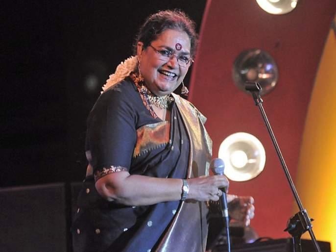 Know how much was the first earning of singer Usha Uthup | जाणून घ्या किती होती, गायिका उषा उत्थुप यांची पहिली कमाई