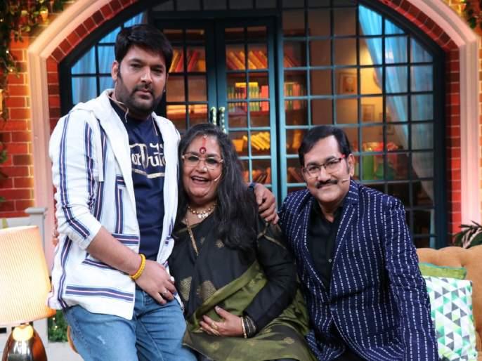For Usha Uthup, 'Gane Gane Pe Likha Hota Hai Gaane Wale Ka Naam' | 'द कपिल शर्मा'शोमध्ये उषा उथुप म्हणाल्या, 'गाने गाने पे लिखा है गाने वाले का नाम'