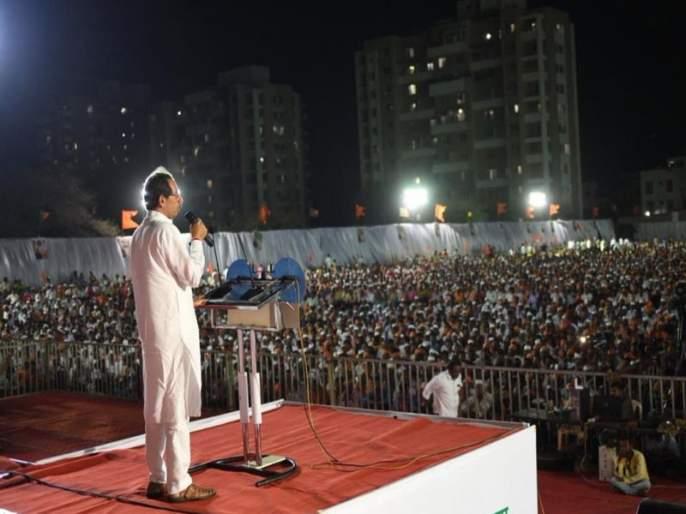 Do not feel ashamed to ask votes in front of the public? Uddhav Thackeray ask sharad pawar   जनतेसमोर मतं मागताना लाज वाटत नाही का? उद्धव ठाकरेंचा टोला