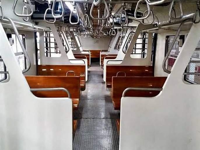 Mumbais newest train runs today on Western Railway with CCTVs better seats | सर्व डब्यांत सीसीटीव्ही, नवं डिझाईन अन् बरंच काही; मुंबईकरांची नवी लोकल लय भारी